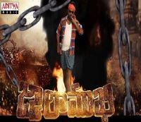 Jwala Mukhi naa songs download