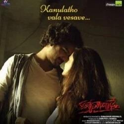 Kanulatho Vala Vesave Naa Songs download