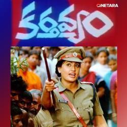 Karthavyam naa songs download