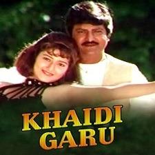 Khaidi Garu naa songs download