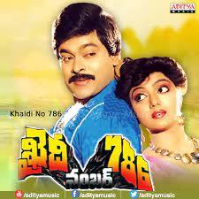 Khaidi No.786 Naa Songs Download