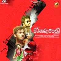 Konapuram Lo Jarigina Katha naa songs download