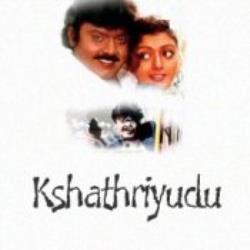 Kshathriyudu naa songs download