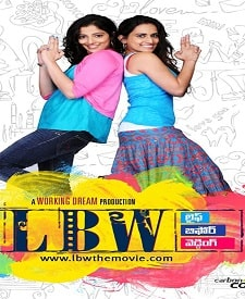 LBW naa songs download