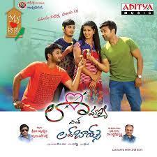 Laavanya Love Boys naa songs download