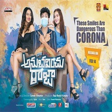 Life Anubhavinchu Raja naa songs download