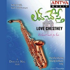 Love Chesthe naa songs download