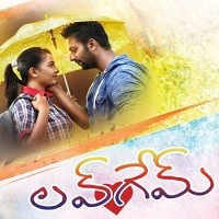 Love Game naa songs download