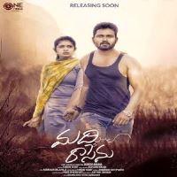 Madhi Raasenu naa songs download