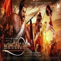 Mamangam naa songs download