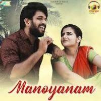 Manoyanam naa songs download