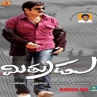 Mitrudu naa songs download