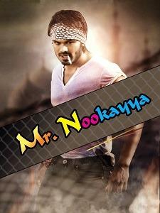 Mr Nookayya naa songs download