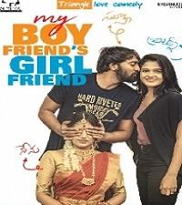 My Boyfriend's Girlfriend naa songs downlead
