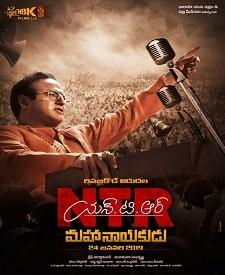 NTR Mahanayakudu naa songs download