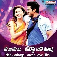 Nee Jathaga naa songs download