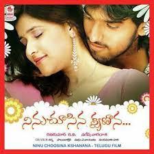 Ninuchusina Kshanana naa songs download