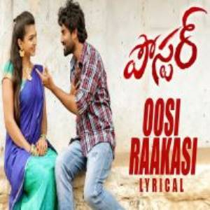 POSTER naa songs download