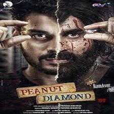 Peanut Diamond naa songs downlaod