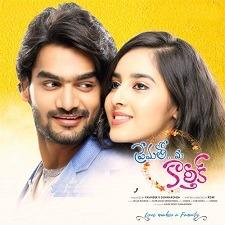Prematho Mee Karthik Naa songs download
