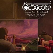 rachayitha naa songs download