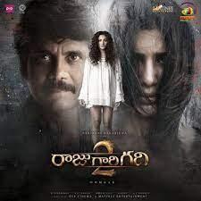 Raju Gari Gadhi 2 naa songs download