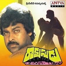 rakshasudu naa songs download