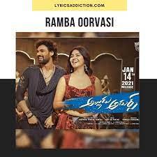 Ramba Oorvasi naa songs download