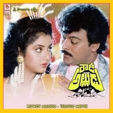 Rowdy Alludu naa songs download