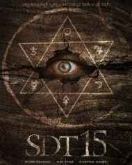 SDT 15 Naa Songs Download