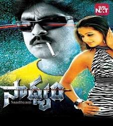 Saadhyam naa songs download