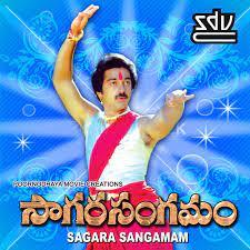 Sagara Sangamam naa songs download