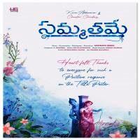 Sammathame naa songs download