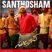 Santhosham naa songs download