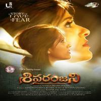 Shivaranjani naa songs download