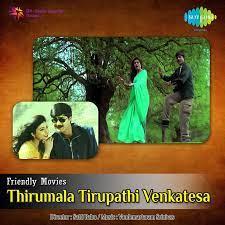 Tirumala Tirupathi Venkatesa naa songs downlaod