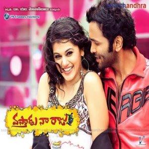 Vastadu Naa Raju naa songs download