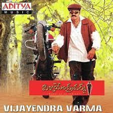 Vijayendra Varma naa songs downlaod