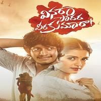 Vinara Sodara Veera Kumara naa songs download