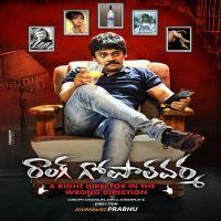 Wrong Gopal Varma Naa Songs Download