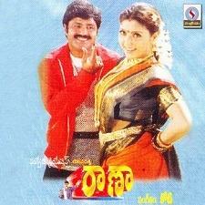 Yuvarathna Rana naa songs download