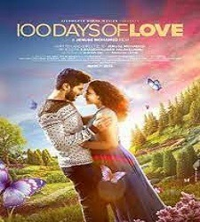 100 days Of Love naa songs download