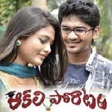 Aakali Poratam naa songs download