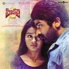 Aakatayi naa songs download