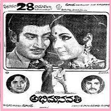 Abhimanavathi naa songs download