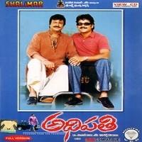 Adhipathi naa songs download