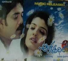 Akasa Veedhilo naa songs download