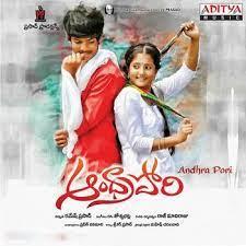 Andhra Pori naa songs downlaod