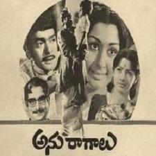 Anuragalu naa songs download