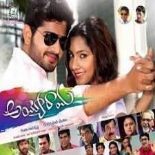 Ayyo Rama naa songs download